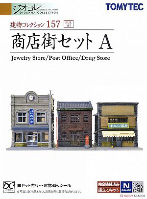 Tomytec 1/150 Building 157 Shopping District Set A