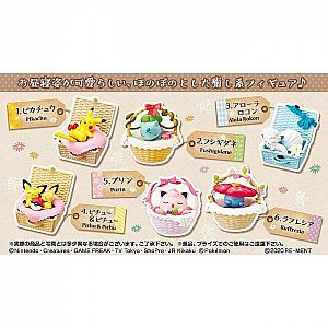 Pokemon: Nap utatane Basket - set 6 pc