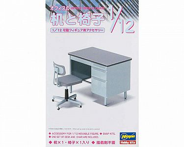 Hasegawa 62003 1/12  Desk & Chair of Office